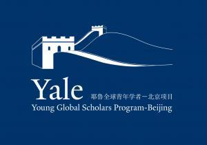 Hazel B. '18 selected to participate in 2017 Yale Young Scholars-Beijing Program