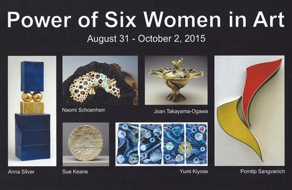 "Seaver Gallery Opening: ""Power of Six Women in Art"""